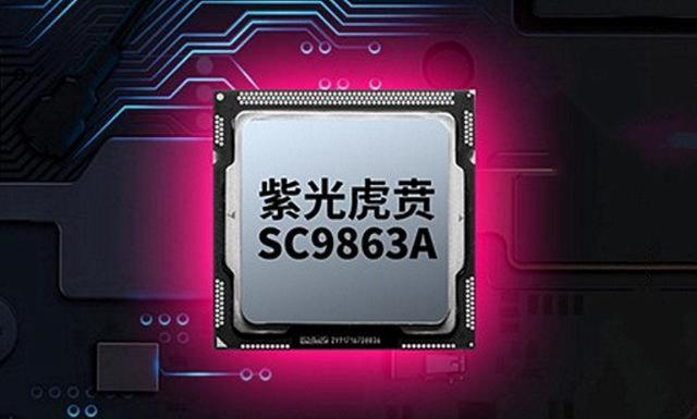 国产平板,4GB+64GB+6000mAh大电池,699元交个朋友