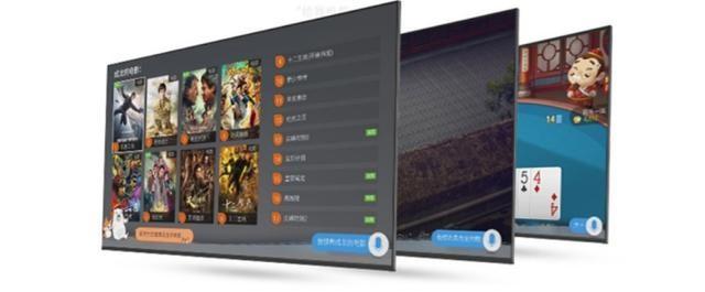 大屏、智能还有蓝光护眼,这样的75寸大屏电视值得种草