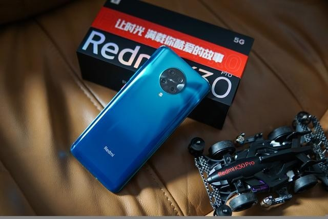 钱准备好了吗?骁龙865都只要2999元了,Redmi K30 Pro香吗?
