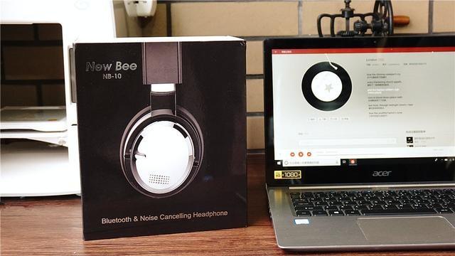"""颜值和音质,国产HIFI""""不骄不躁"""",用品质说话,NEW BEE-10开箱"""