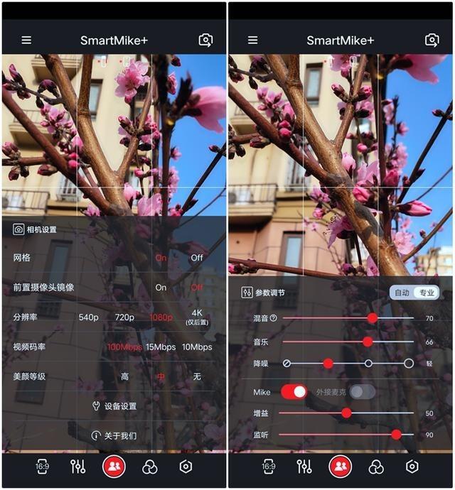 手机拍vlog装备推荐:用塞宾蓝牙麦克风,4级自动降噪+15米收音