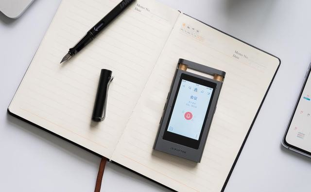 录音笔自带转写功能,科大讯飞让你明白什么叫做专业与高效