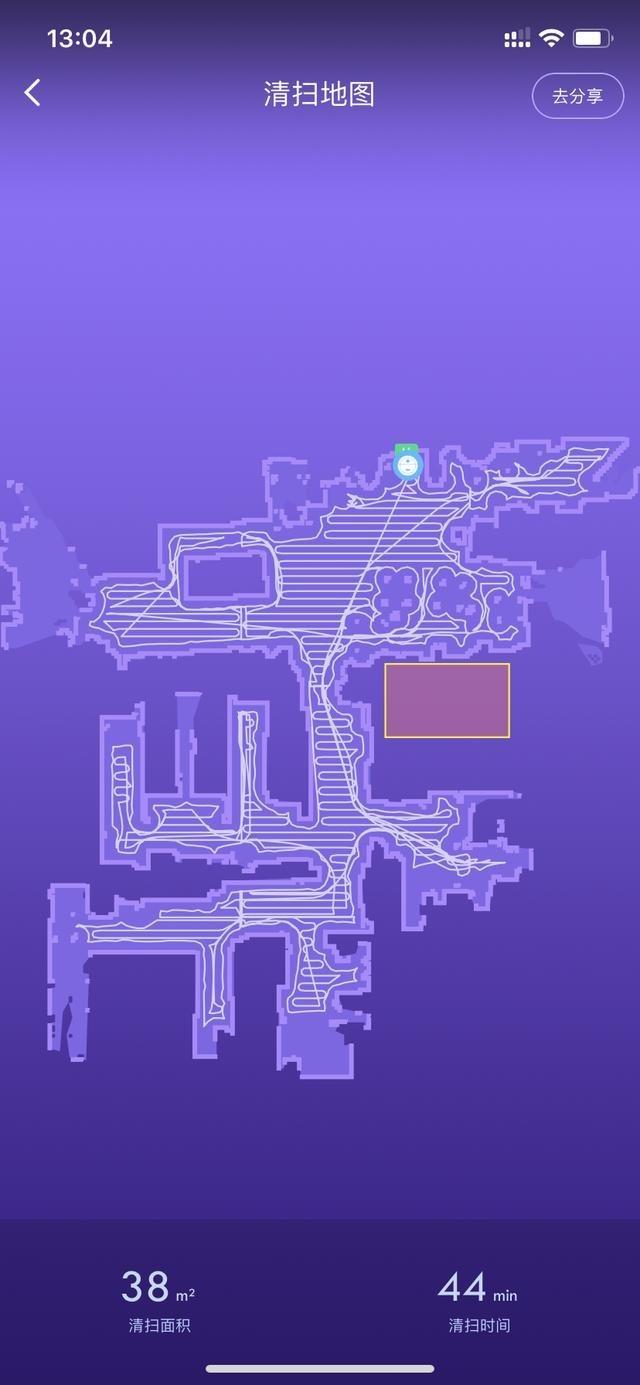 360 S7扫地机器人家中体验,实用是前端要素