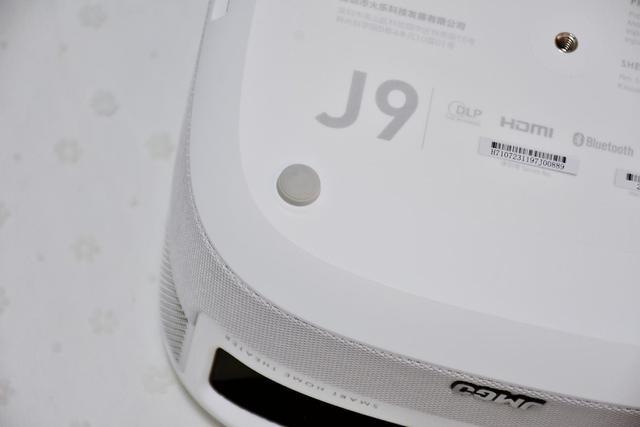 智慧家庭影院的越级,坚果J9 投影仪深度体验