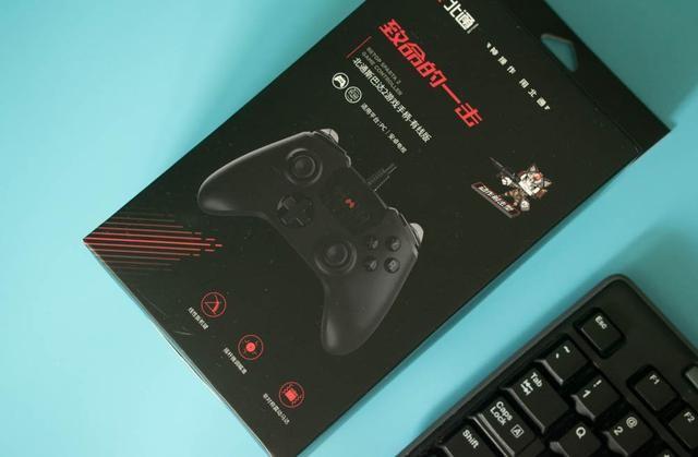 用手柄玩电脑游戏,这款不到百元,这个独特功能让你爽到天