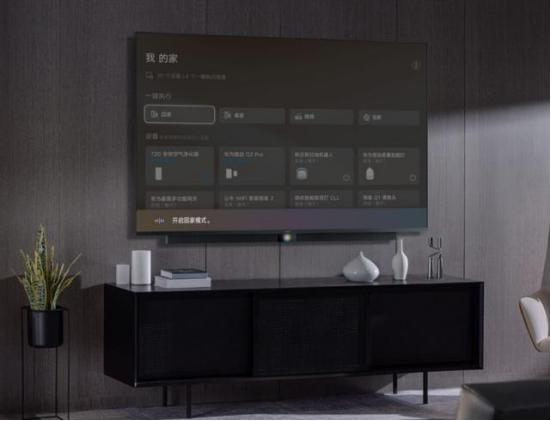 6999就能买到家庭影院?华为智慧屏携4K屏和8+1+1音响高调问世