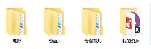NAS搞机经验分享:威联通B453mini加装东芝N300 NAS硬盘