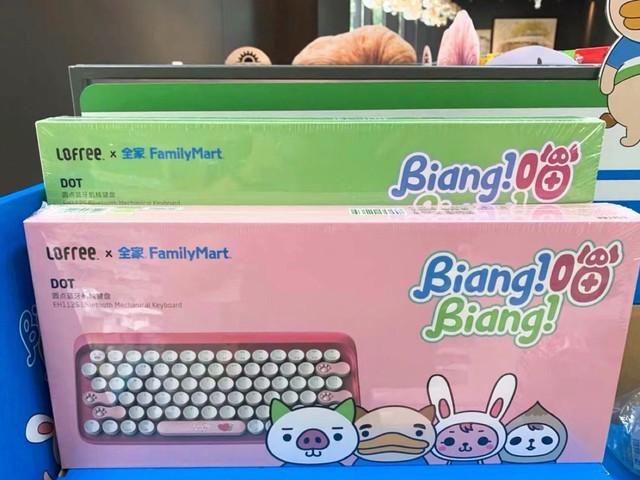 全家也出机械键盘了!洛斐lofree机械键盘分享