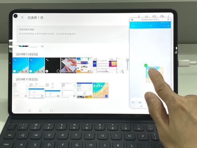 选生产力工具当然效率优先 华为MatePad Pro让办公更轻松