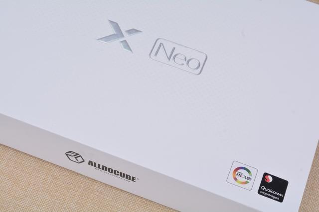 不到1500元,国产平板再次崛起:2.5K三星屏+7500大电池+骁龙660