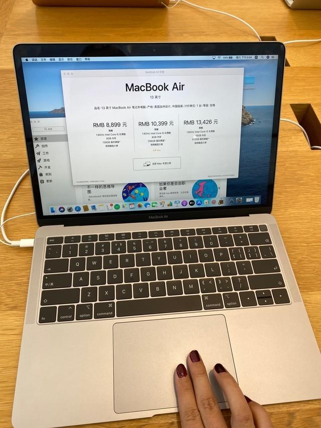 舊 版 macbook air