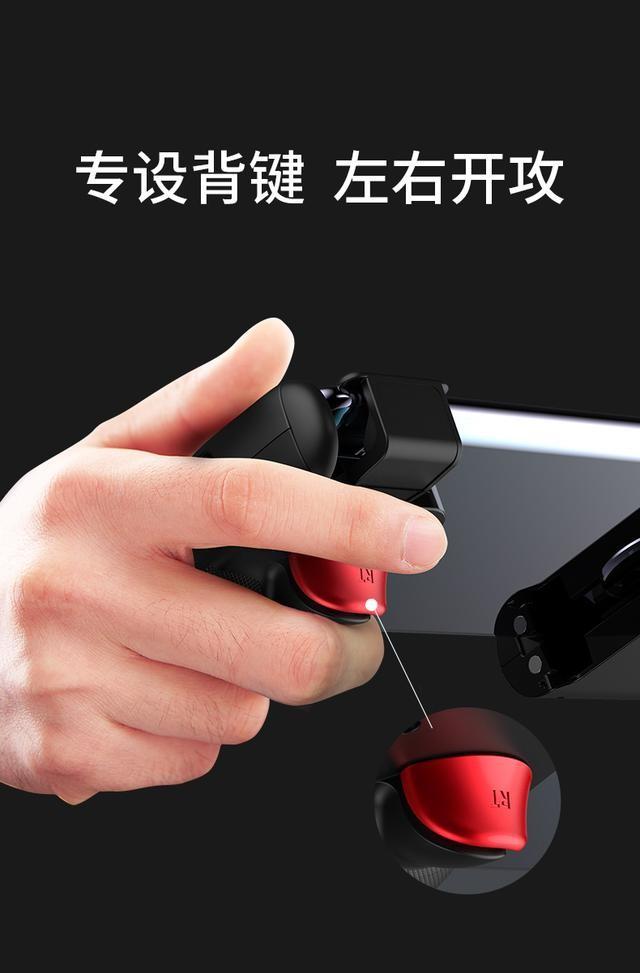 全新北通G2手游手柄上市,磁吸组合强压手感,颜值控的首选