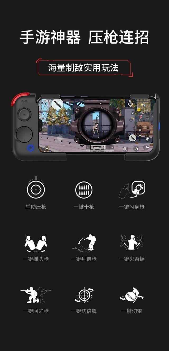 手感与便携一个不能少,全新的游戏打开方式,北通G2手游手柄