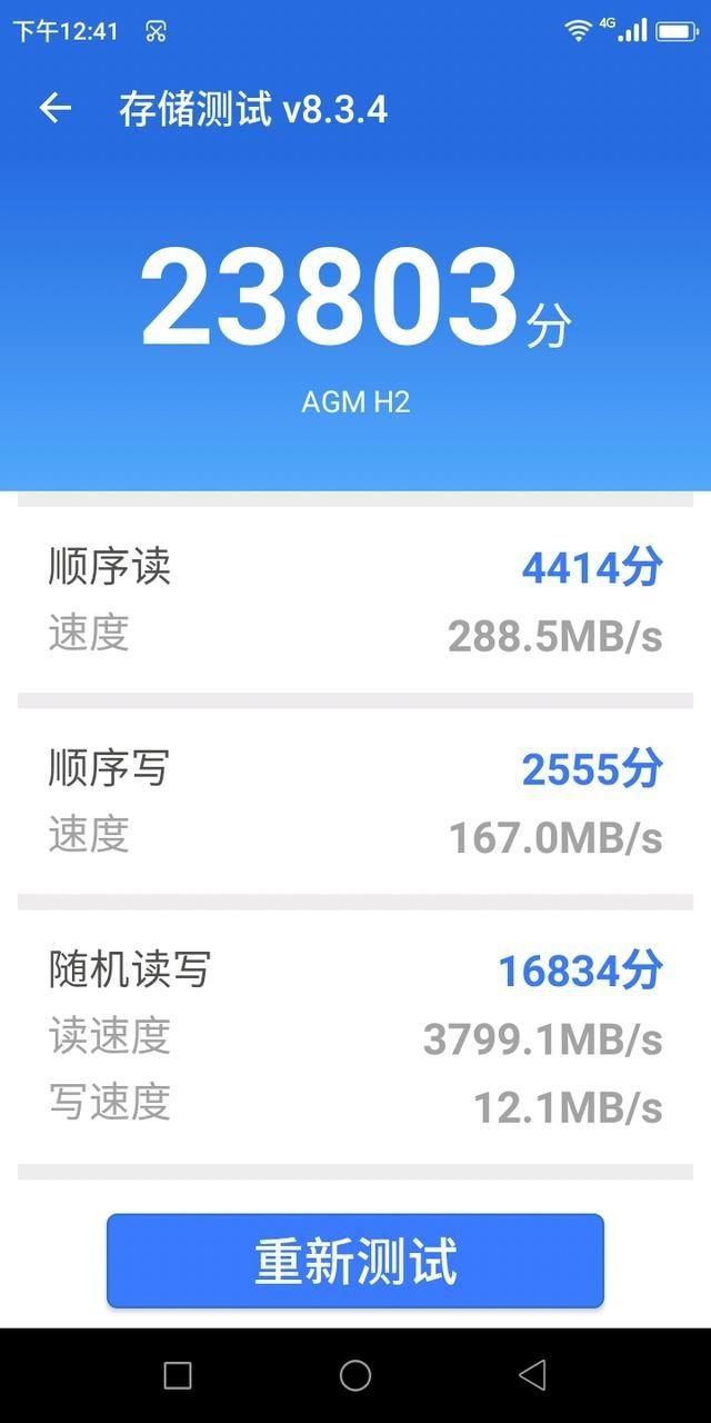 AGM剔除美国芯片,推真三防国产手机!网友:从内到外都是国货