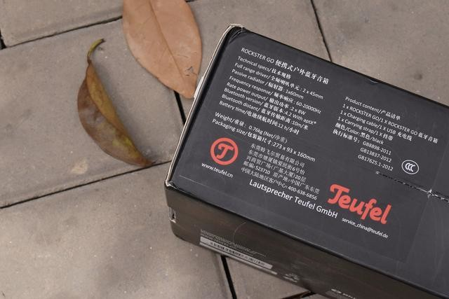 【图片2】德国699元爆款Teufel Rockster Go蓝牙音箱评测,户外性价比首选