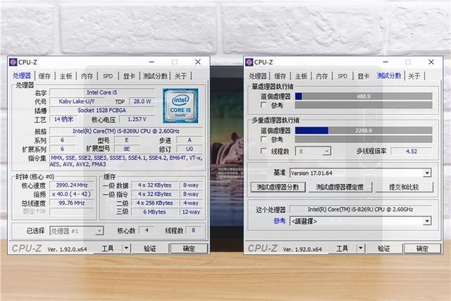 Wacom MobileStudio Pro 13评测:随时随地记录你的创意