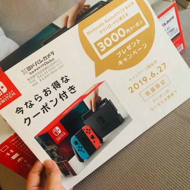 2019 最划算的价格入手Switch!