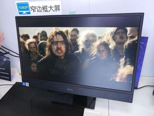 Dell灵越一体机,窄边框大屏,更享视觉盛宴