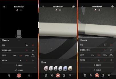 VLOG新手入门级利器:塞宾智麦无线蓝牙麦克风,完美降噪清晰音质