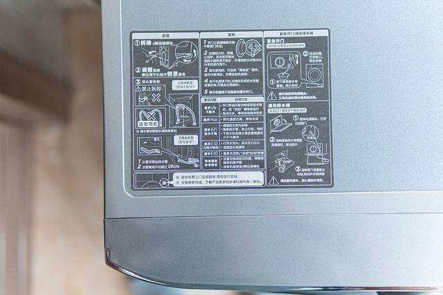 东芝第五代直驱变频电机,大容量洗烘,美的MD100VT717WDY5上手