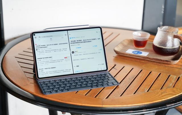 华为MatePad Pro 5G体验:5G为平板带来什么生产力?