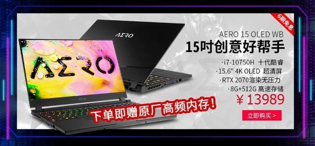 618大放价,这款15.6英寸4K薄笔记本值得购买