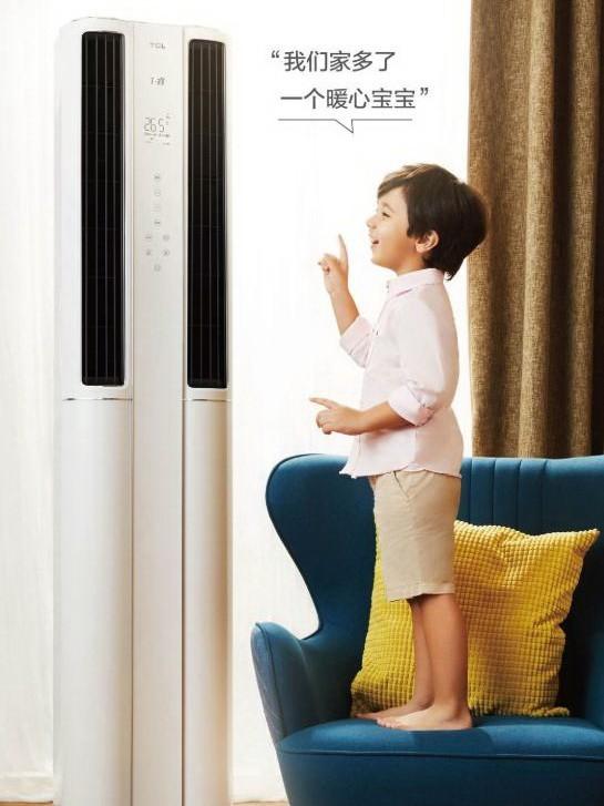 新能效能否解决空调耗电问题,TCL空调将会给出答案