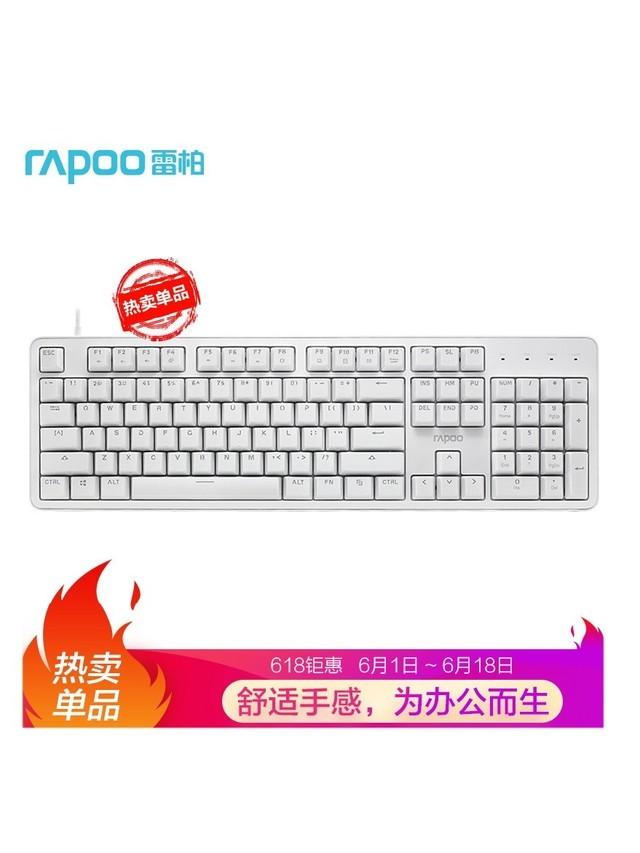 好看的机械键盘也可以很便宜:雷柏MT710