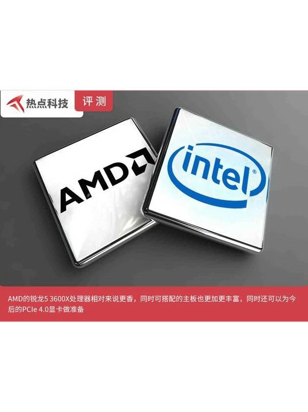 酷睿i5-10600K对AMD锐龙5 3600X