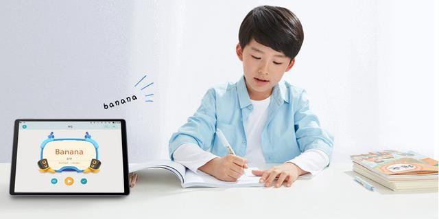 步步高开启家教机人工智能时代,孩子辅导不再依赖父母