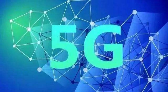 不支持毫米波就不是真5G?毫米波到底是何物?