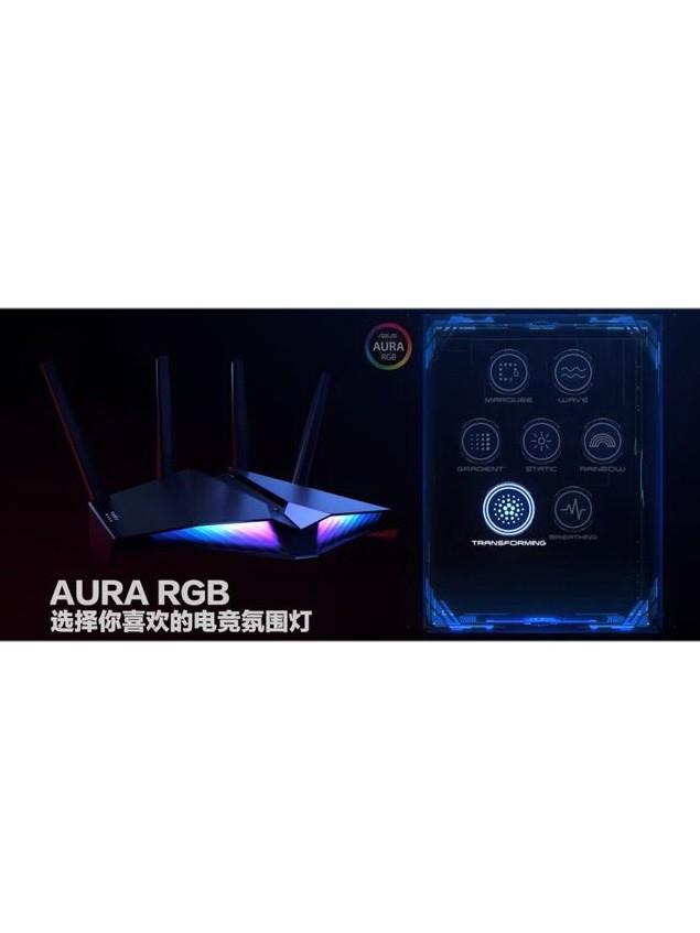 华硕魔鬼鱼WiFi6电竞路由RT-AX82U来了