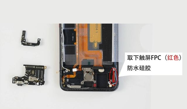 iQOO Pro 5G版拆解,这样的内部工艺对得起3798元的起售价吗?