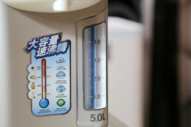 厨房热水好帮手 节能省电更健康—苏泊尔SW-50T53A除氯速热水瓶
