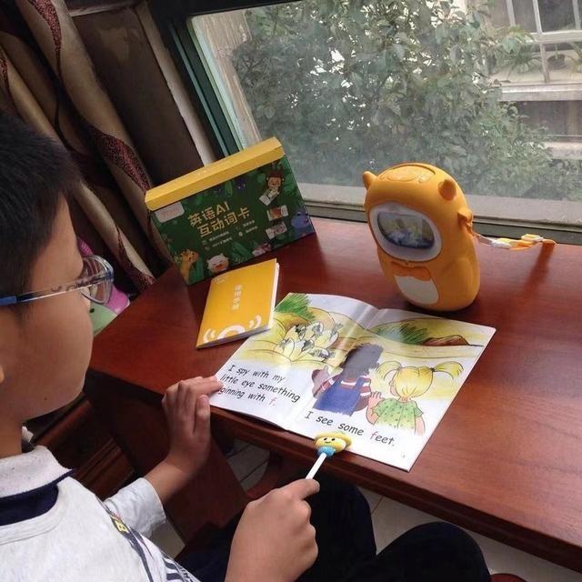 牛听听读书牛 孩子的全能老师