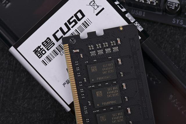 64GB内存不过千,还要什么自行车,入手酷兽DDR4 2666 16GB