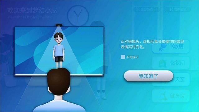 海信S7  开启未来电视新模式