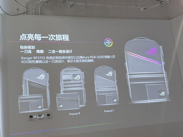 华硕ROG外设新品体验:游戏键鼠、耳机乃至电竞椅等酷炫至极