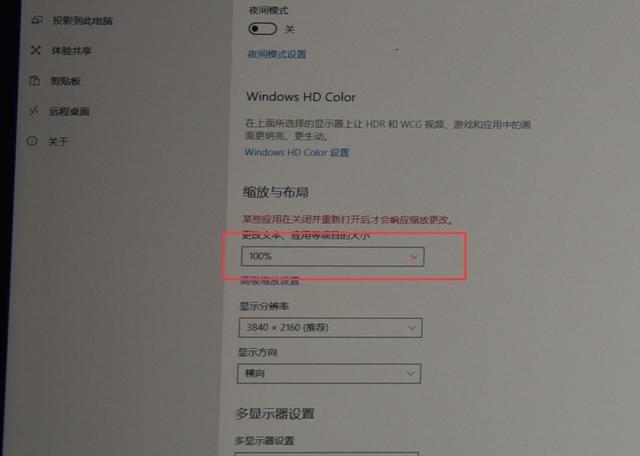 一线品牌4K显示器售价1399元!还是IPS广色域10bit窄边框,香不?