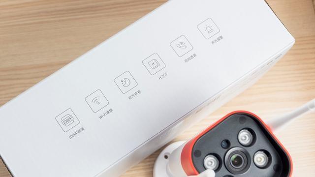 360智能摄像机红色警戒使用半年后,标准版上市再买再体验