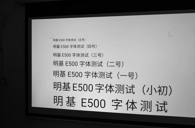 不再迁就老旧投影,明基E500告诉你智能办公投影究竟有多酷