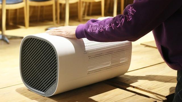 720空气净化器C400:四重全效净化+智慧操作,过年送家人一份健康