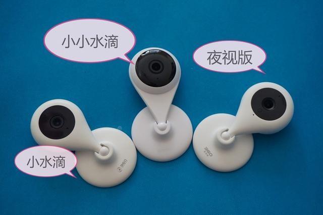 小小水滴大大升级-360小小水滴智能摄像机评测