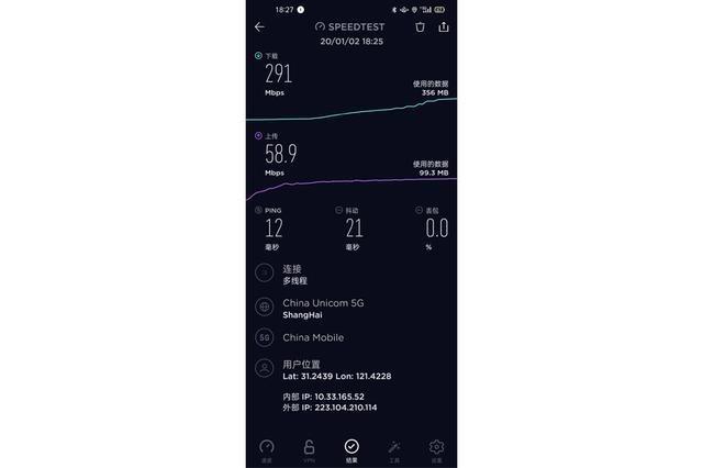 OPPO Reno3 Pro 5G 评测:纤薄与先锋