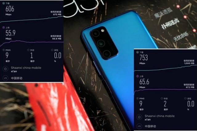 除了真5G,荣耀V30 Pro还有哪些亮点?