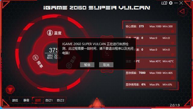 猝不及防!性能竟等同于2070?七彩虹RTX 2060 S让装机界炸锅了