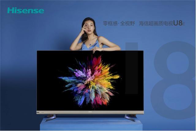 灵魂拷问:用户需要啥样的智能电视?海信U7给出答案