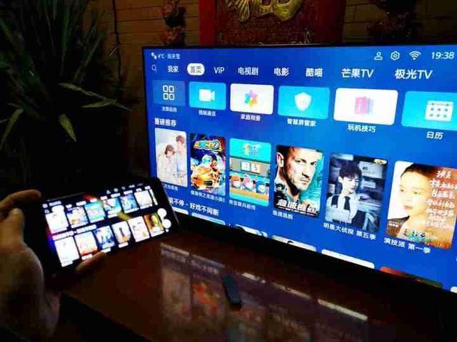 荣耀智慧屏Pro的自传:我不是电视,我是电视的未来