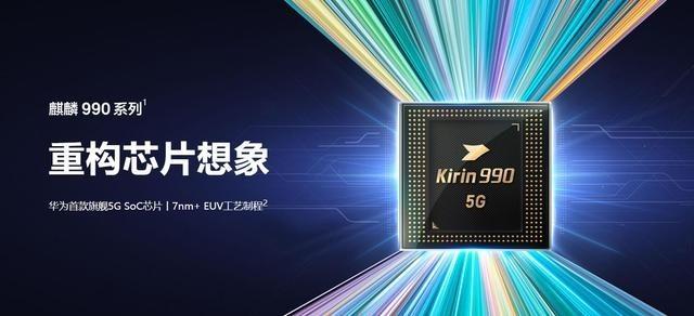 魅眼双摄+麒麟990 5G 荣耀V30 PRO 魅海星蓝首发上手