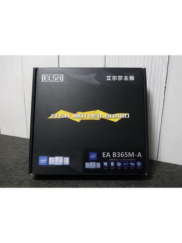 经典品牌回归之作,艾尔莎的EA B365M-A开箱